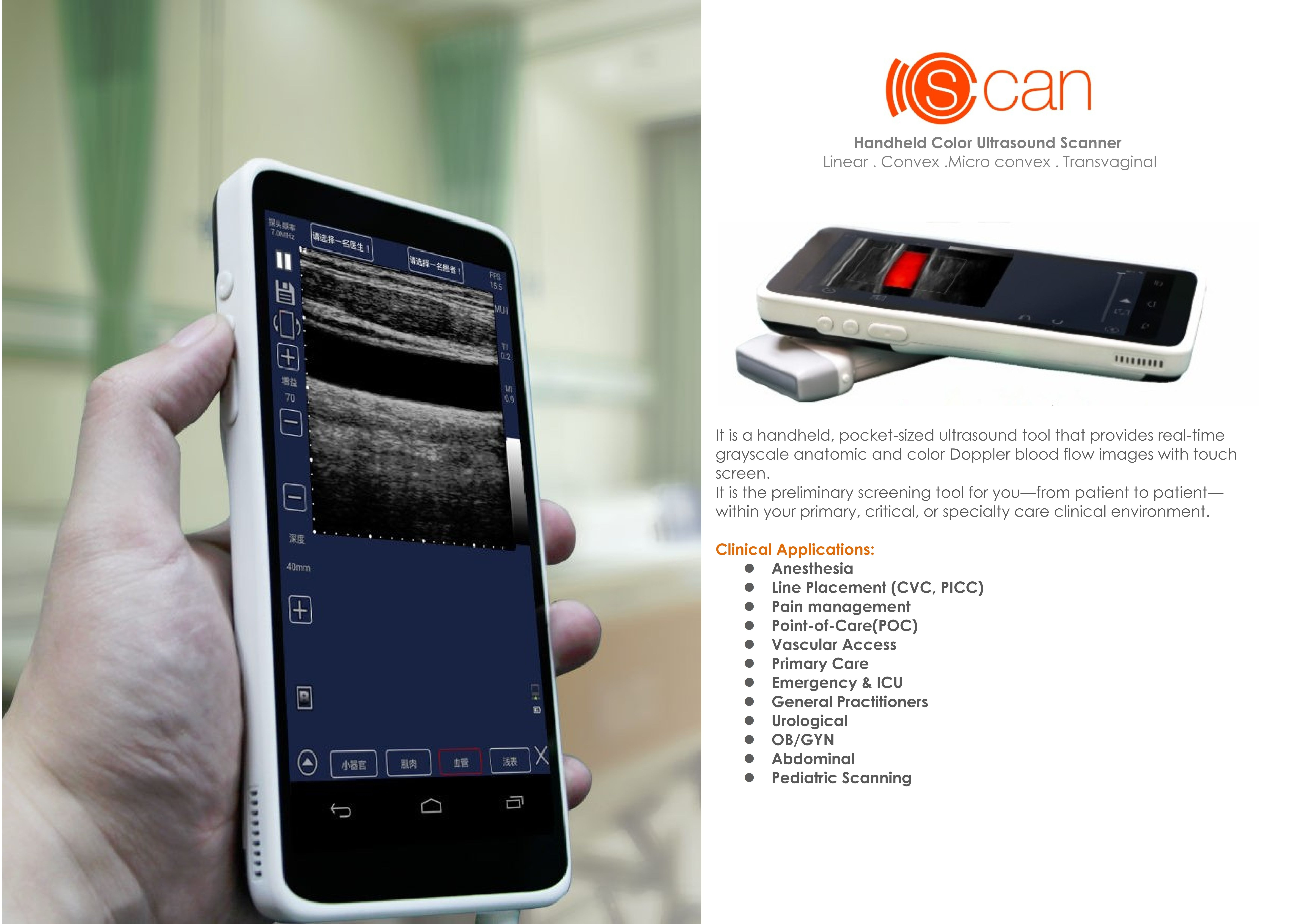 C-Scan is a handheld, pocket-sized ultrasound tool that