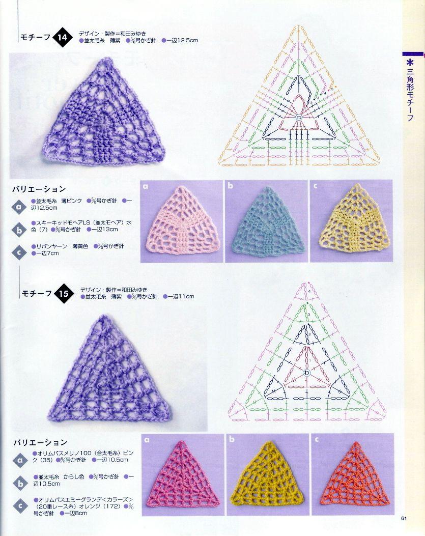 patrones circulo con triangulo crochet - Buscar con Google ...