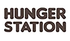 قسيمة تخفيض Hunger Station هنقرستيشن عند الطلب من السعودية قسيمة تخفيض هنقرستيشن تعمل تم تجريبة كوبون خصم هنقرستيشن Tech Company Logos Company Logo Station