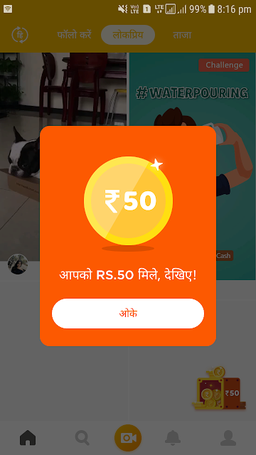 4FUN App- Rs.50 On Signup+Rs.7/Refer Free PayTM