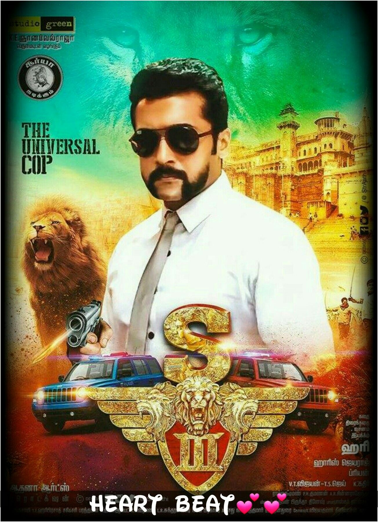 Movies Tamil Movies Blockbuster Movies Movies 2017 Download