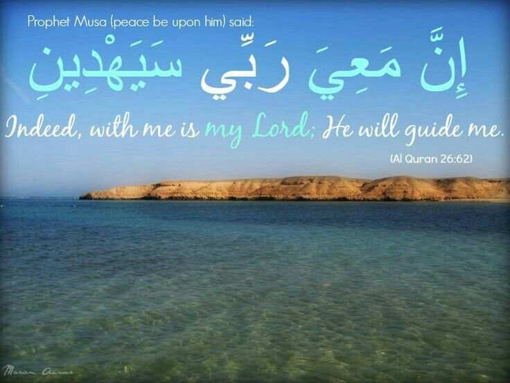 Pin By Nour Alhuda On مواساة رب اني ة Peace Be Upon Him Islamic Quotes Quran