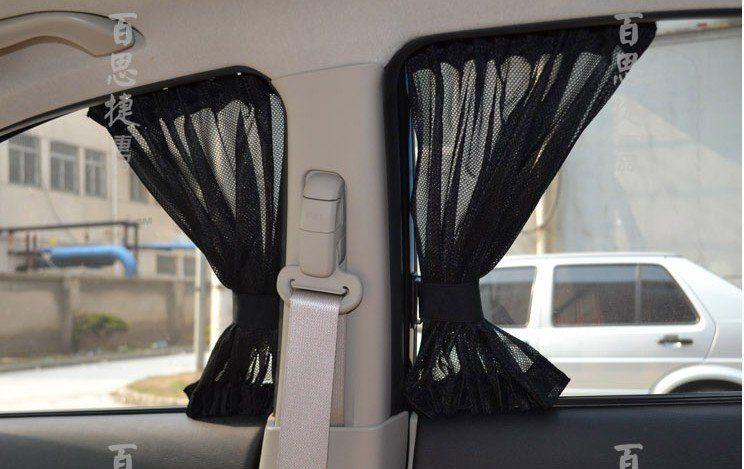 Unique Auto Window Shades Car blinds, Car accessories