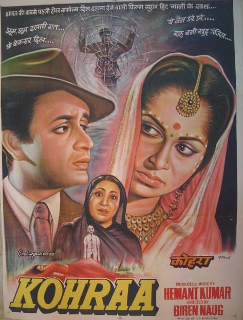 torrent kohra 1964 hindi movie