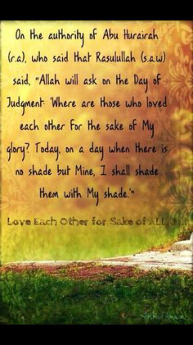 In the shade of Allah