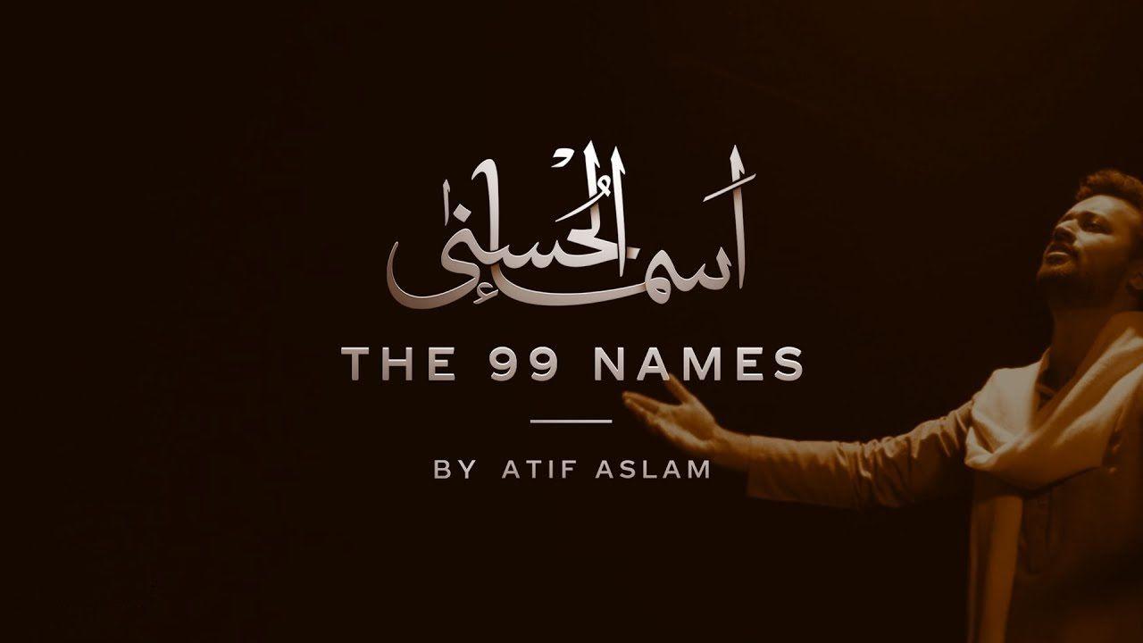 Asma-ul-Husna | The 99 Names of Allah | Recites by Atif Aslam