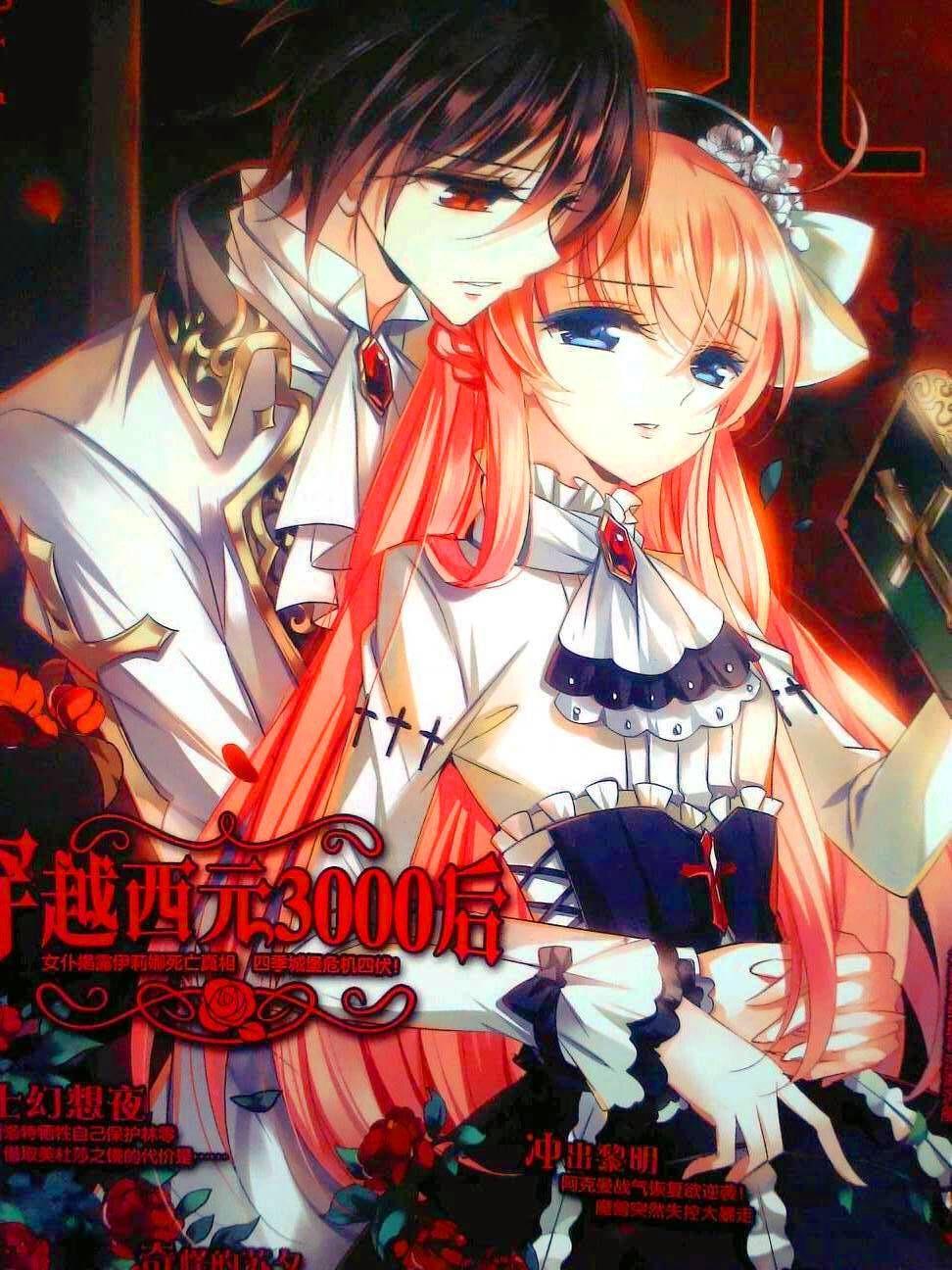 Chuan Yue Xi Yuan 3000 Hou Animasi Knight Romantis