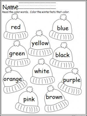 free winter hats coloring activity that provides practice with color words terrific for pre - Free Activity Sheets For Kindergarten