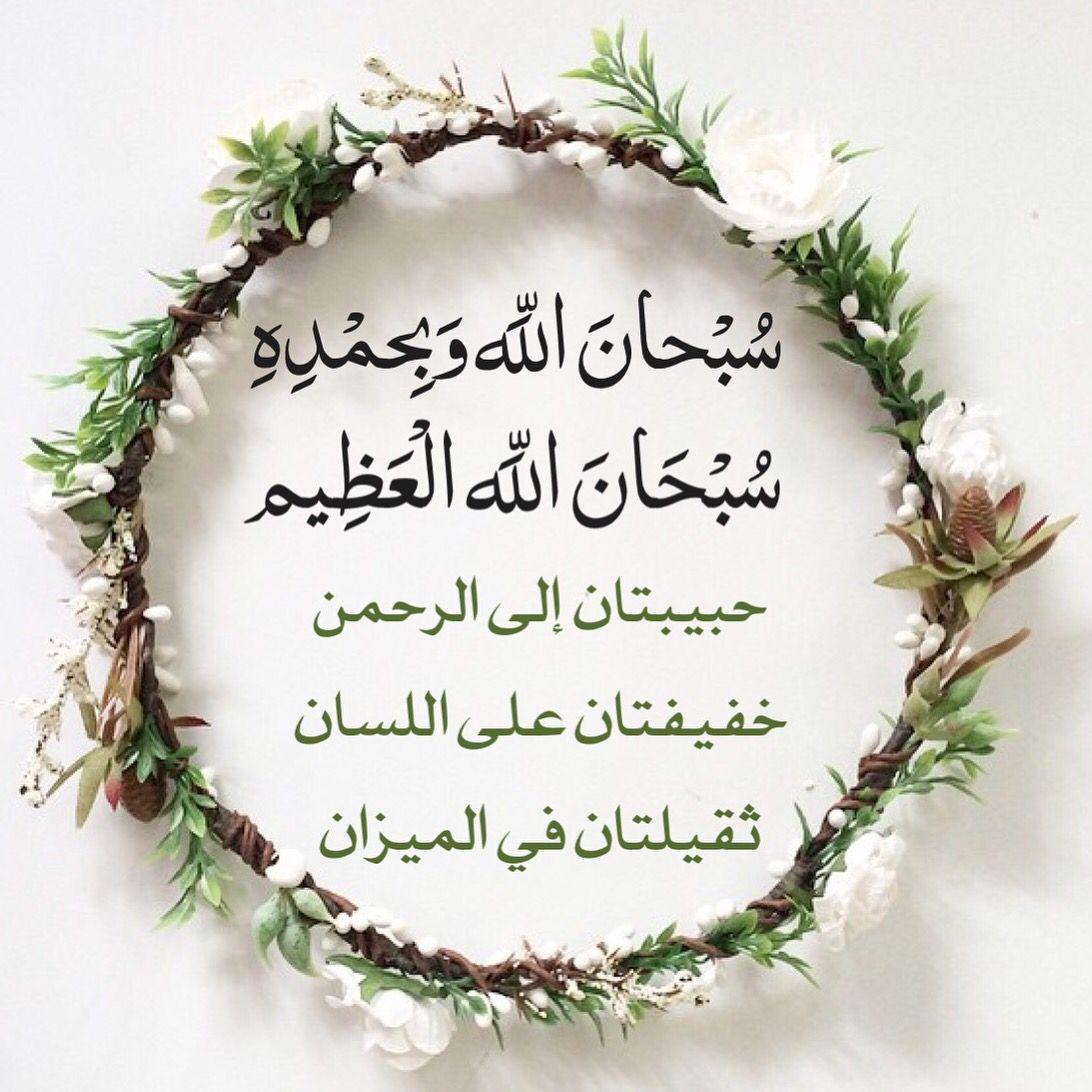 Desertrose Subhanallah Islamic Wallpaper Islamic Pictures Allah