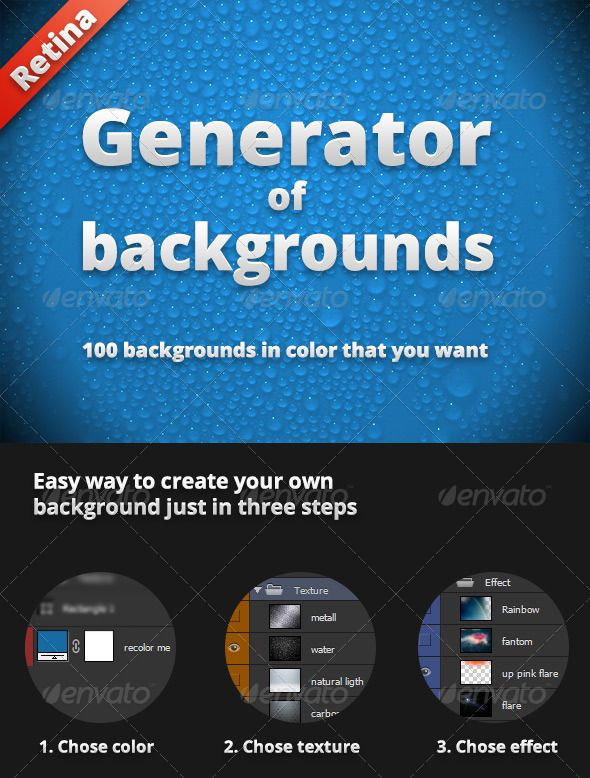 Background generator background blue cloud easy to use buy background generator by bugsster on graphicriver amazing background generator with retina dimantion create your own background in three steps voltagebd Image collections