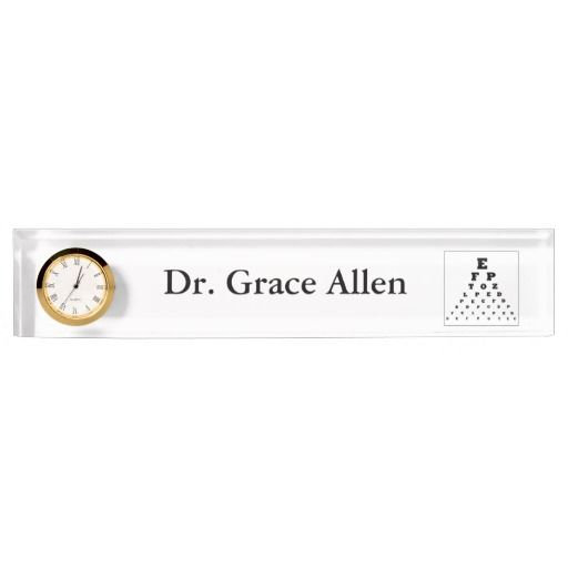 Eye Chart Personalized Nameplate WClock Makes A Great Gift For