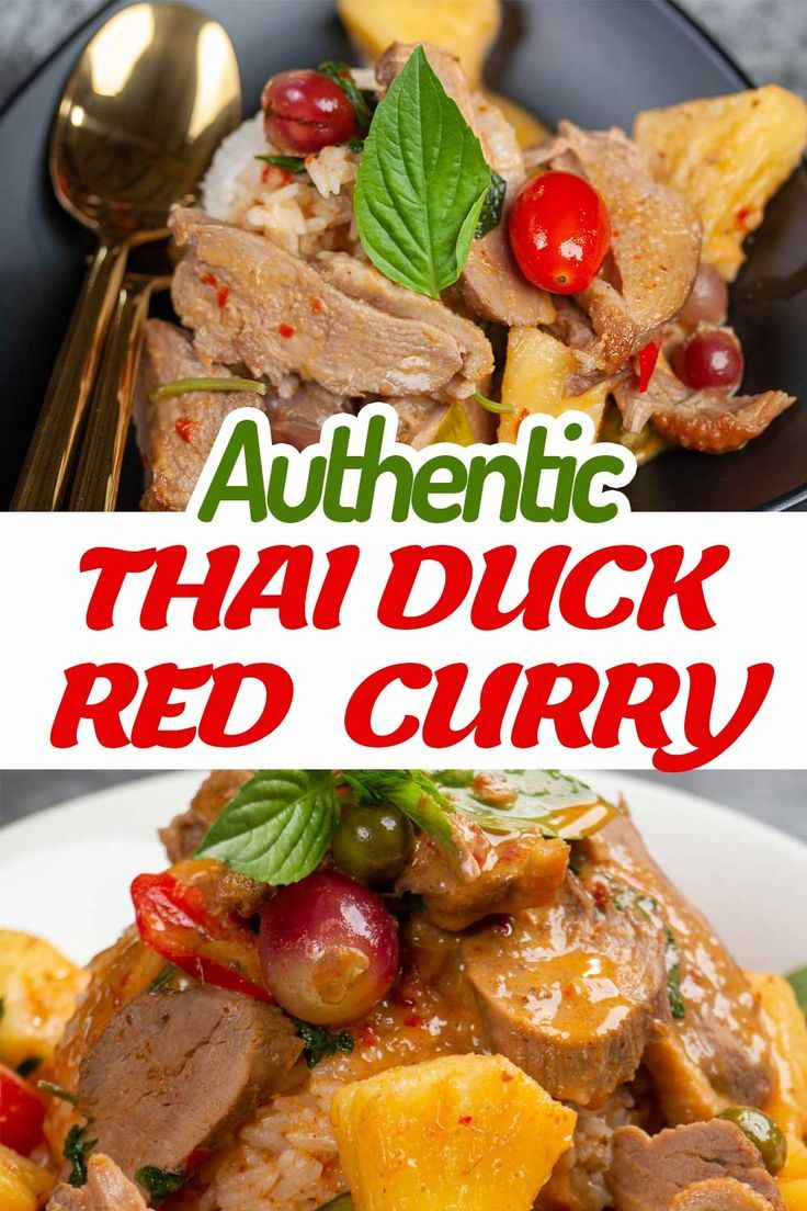 Thai red curry is a curry that's been eaten with many different fruits and vegetables. In this recipe we'll be featuring duck, pineapple, grape, eggplant pea, and tomatoes. This makes our dish a complete balance of flavors. Serve it with Jasmine rice and your ready to feast!  #tastythais #duckredcurry #thairedcurry #thaiduckcurry #thaicurry #easycurry #thairecipe #thaifood #jasminerice #fruit #fruity