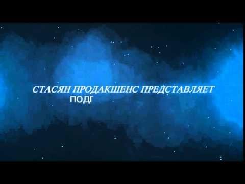 Скачать бесплатно #интро free intro sony vegas pro 11/12/13.