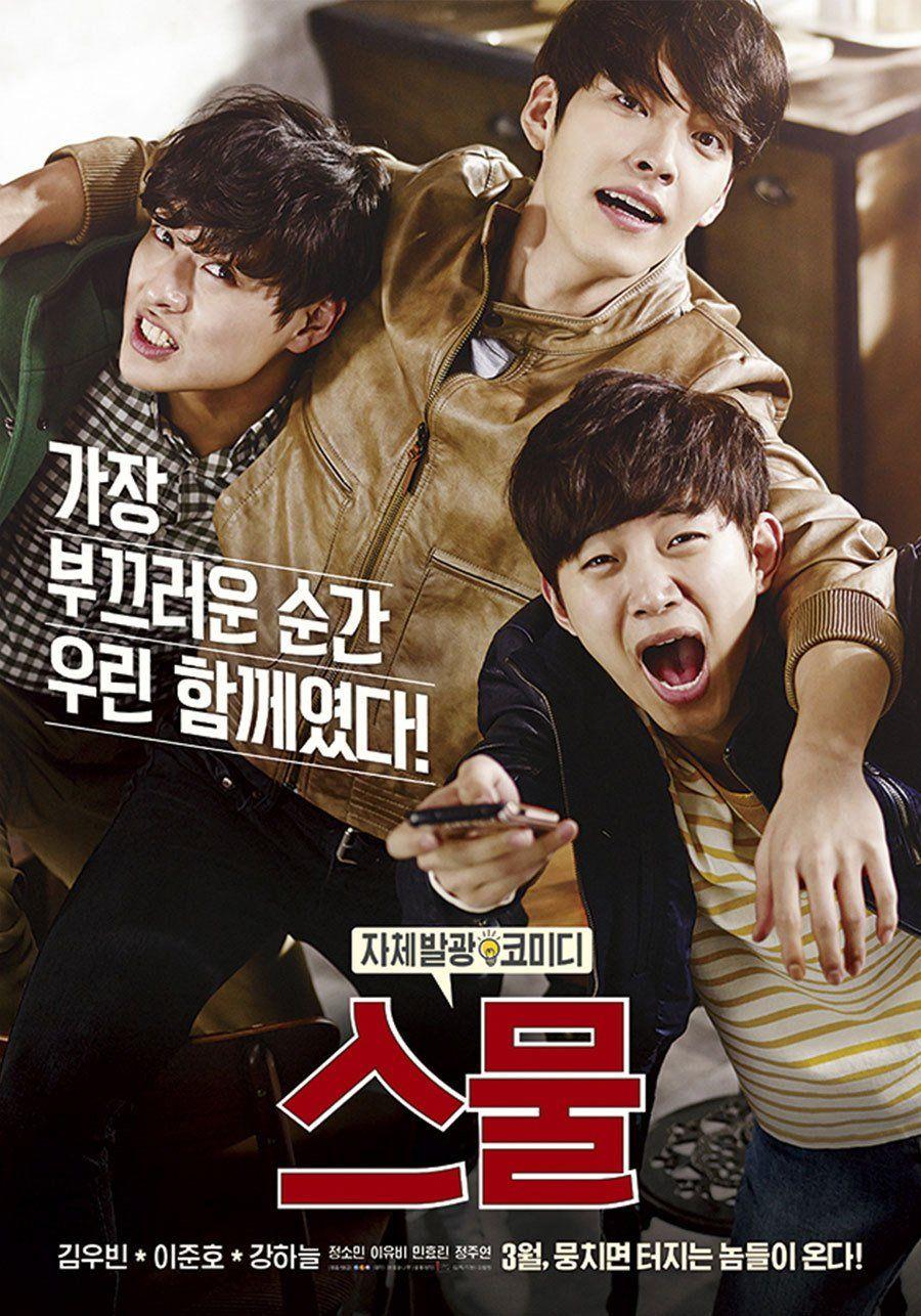 Twenty (스물) Korean Movie Picture Kim woo bin, Korean