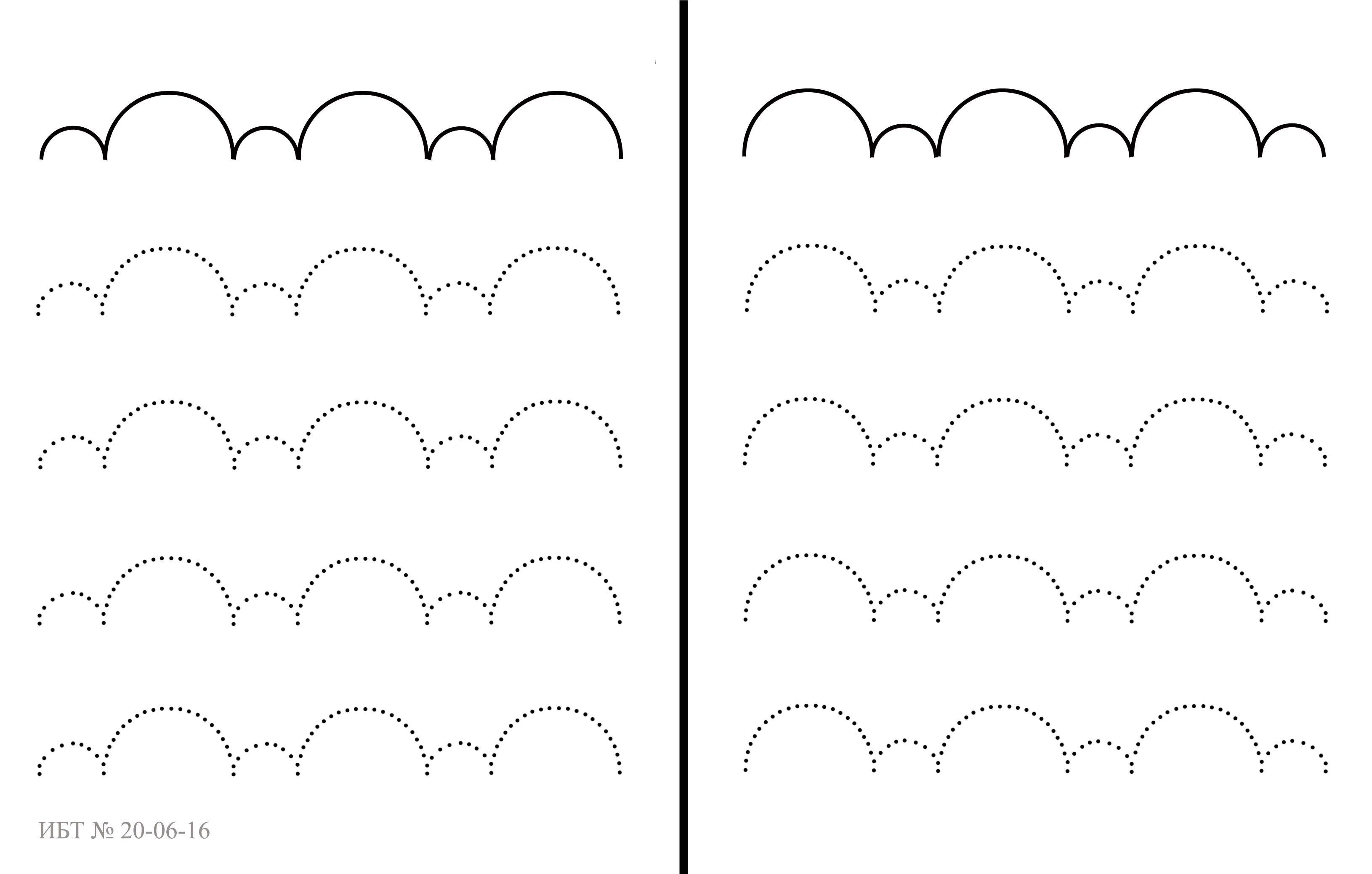 картинки для рисования правой и левой рукой одновременно ультом