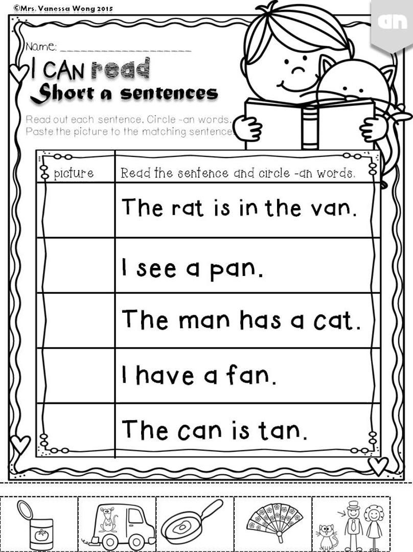 Phonics short vowel worksheets bundle