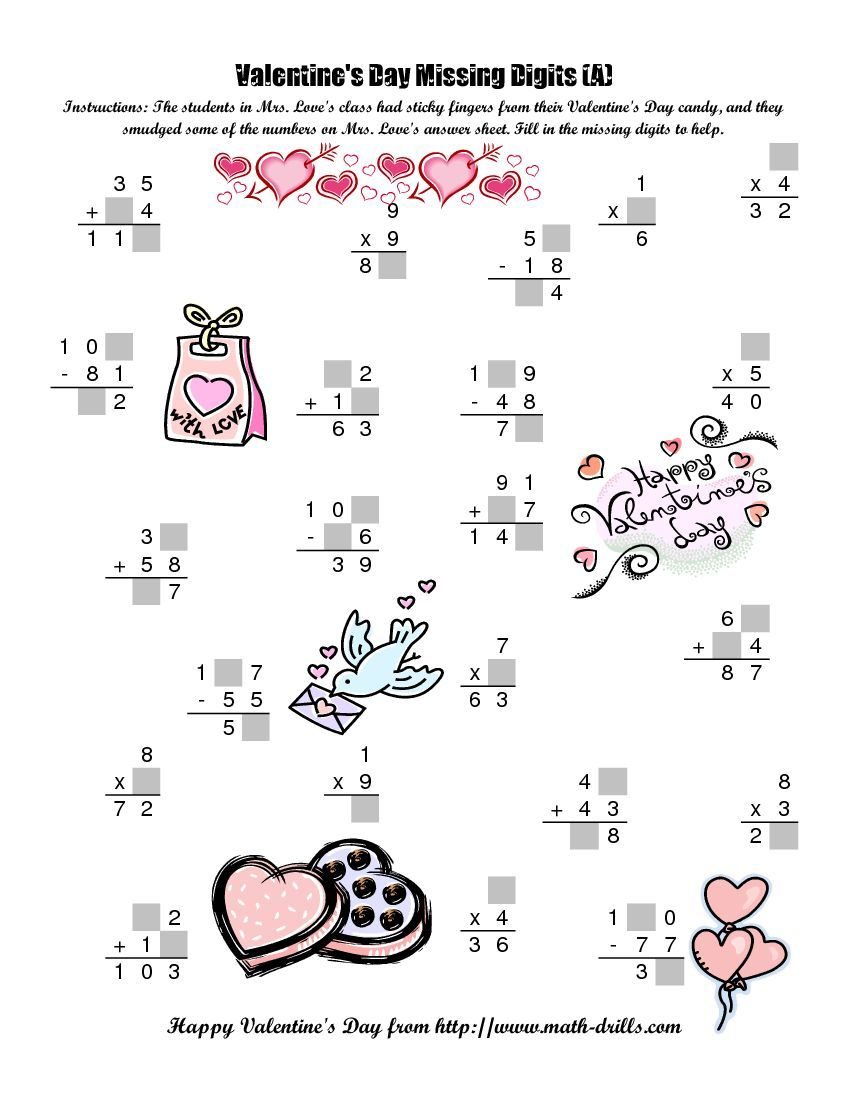 mixed operations with missing digits a math worksheet freemath valentine 39 s day school. Black Bedroom Furniture Sets. Home Design Ideas