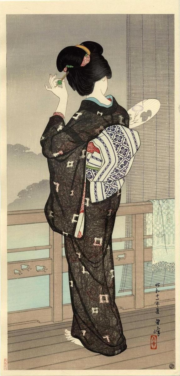 Shin Hanga Intelligent Tatsumi Shimura Japanese Woodblock Print Late Summer