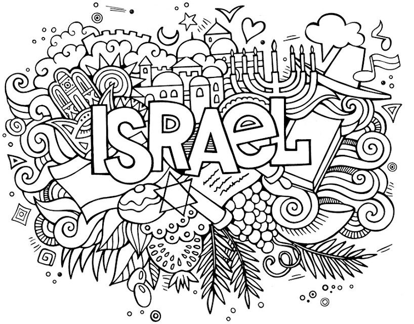 bat mitzvah coloring pages - photo#28
