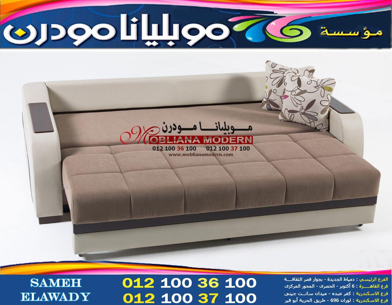 كنبه سرير كنبة سرير خشب كنبة 2021 Room Sofa Furniture