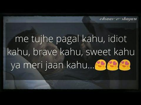 Cute love story image in hindi