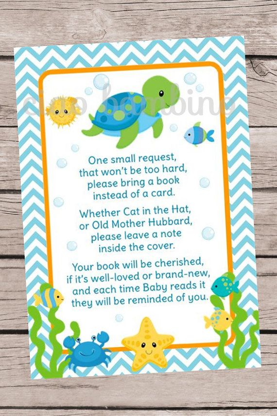 Under the Sea Baby Shower Invitation / PRINTABLE Invitation for Baby ...