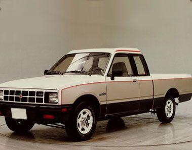 Og 1982 Isuzu Space Cab Full Size Prototype
