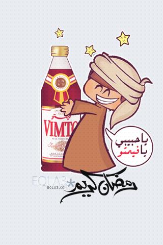 Pin By Meme On Things To Wear Ramadan Crafts Ramadan Kareem Decoration Ramadan Kids