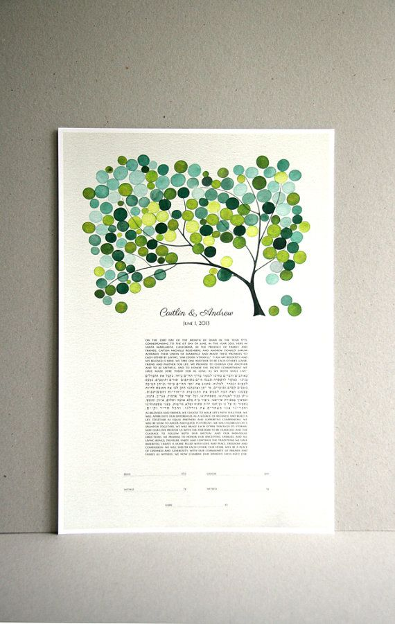 Modern Ketubah Spring Tree Of Life Abstract Ketubah Design