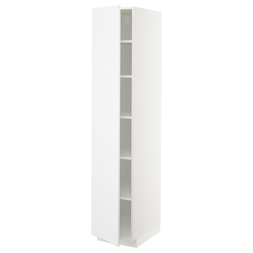 Izjava Slon Alabama Ikea Keukenkast 40 Cm Breed M Style Aroma Com