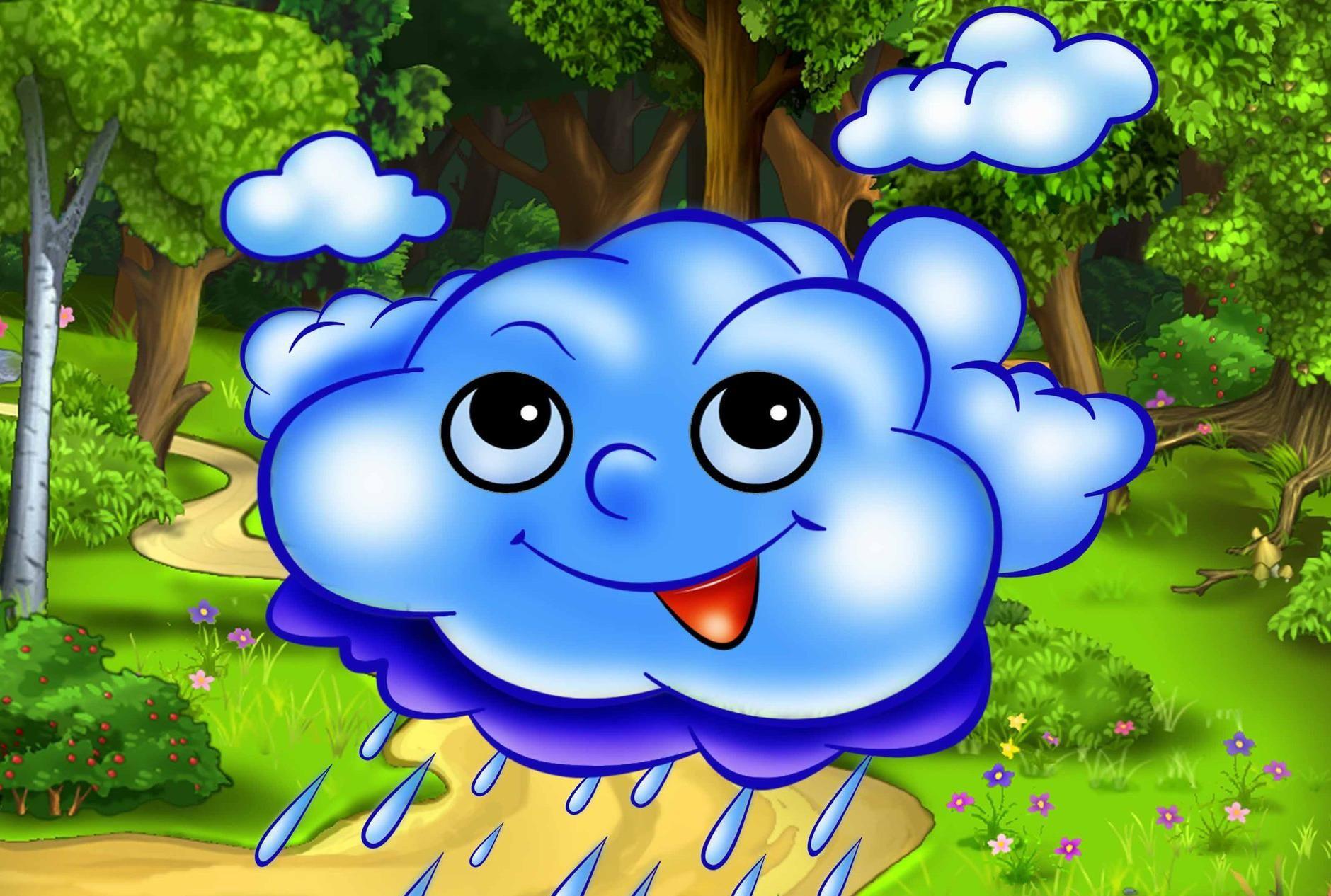 Картинки дождика для детского сада, летие
