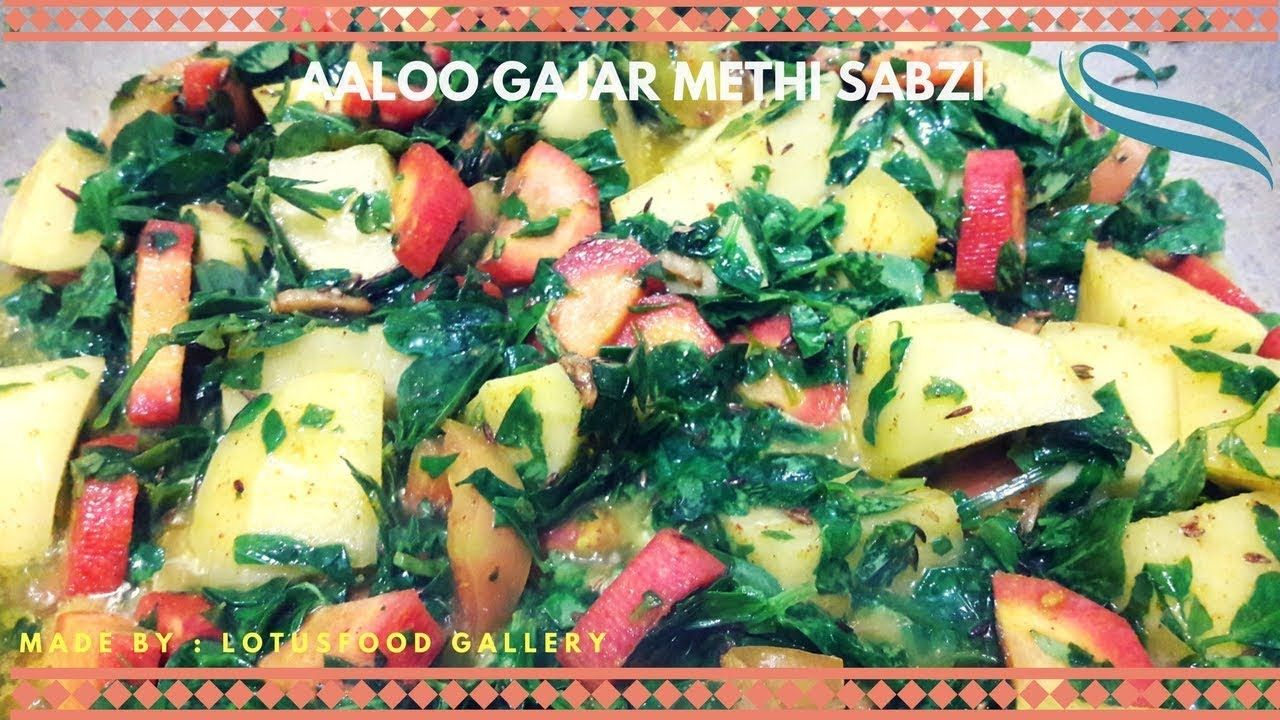 Foodie foodporn foodgasm food recipe cookingideas methi carrot aloo ki subzi recipe is a delicious and little sweet unique vegetable side dish this recipe for aaloo gajar methi cooks quietly on the stove forumfinder Image collections