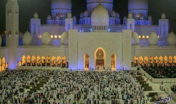 55 ألف مصل احيوا ليلة 27 رمضان في جامع الشيخ زايد الكبير