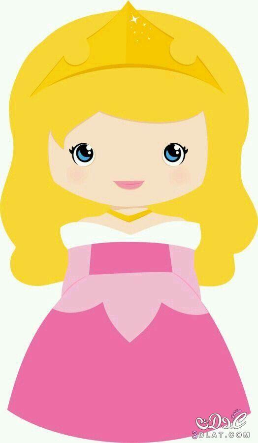 Pin By Marina On Princesas Ii Disney Princess Party Clip Art Baby Princess