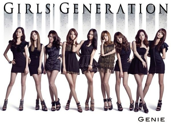SNSD - Genie Japanese Version Lyrics (English/Romanization)