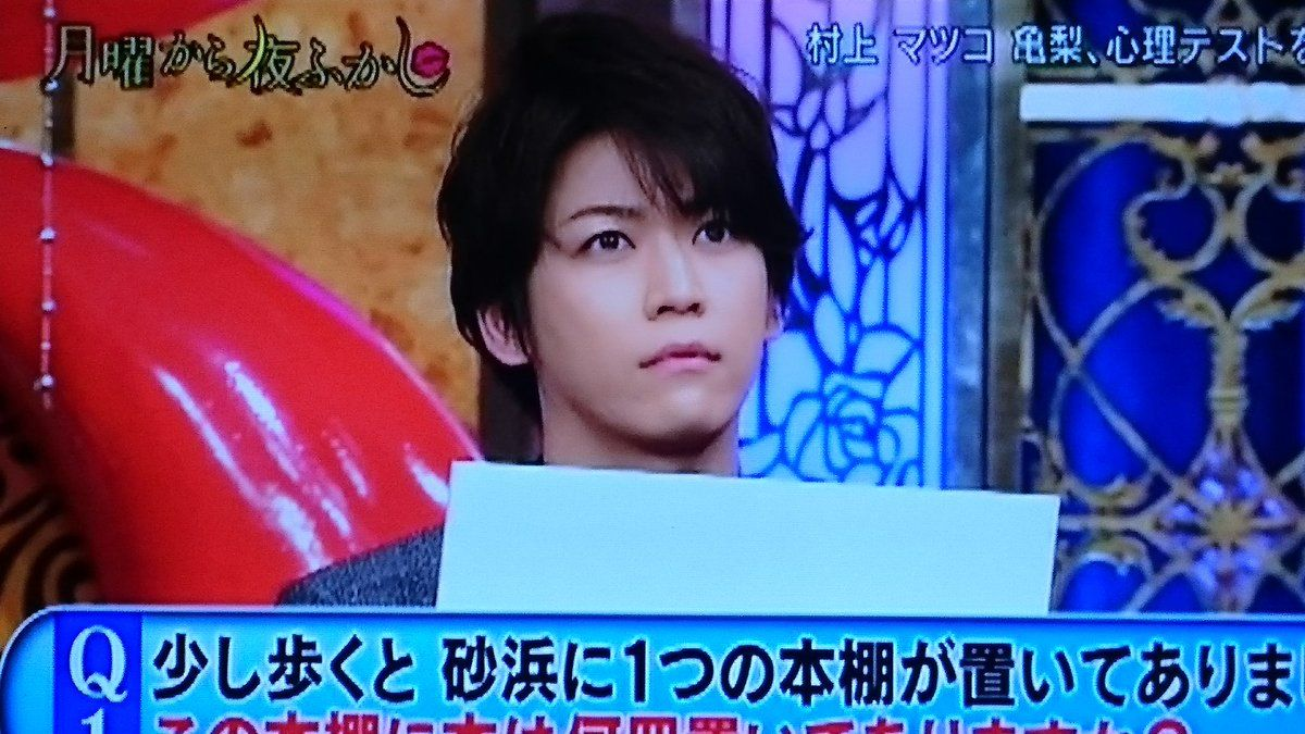 Kazuya Kamenashi tv