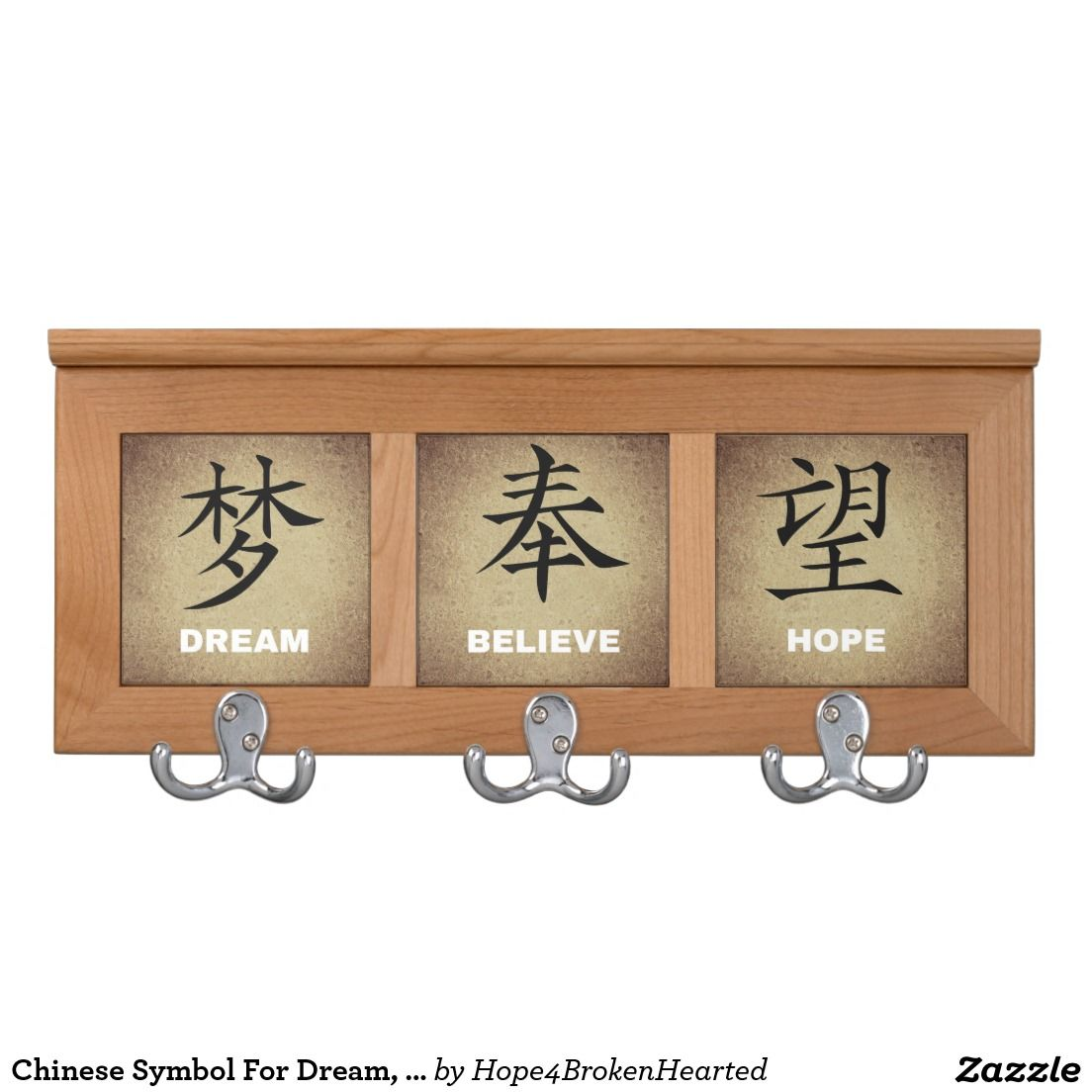 Chinese symbol for dream believe hope coat rack home decor and chinese symbol for dream believe hope coat rack buycottarizona