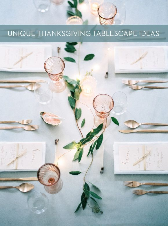 Photo: Wedding Sparrow Thanksgiving is fast approaching, and if you're like me, planning the menu has been your priority thus far. But don't forgot about the table... here are ten gorgeous, non-tradit