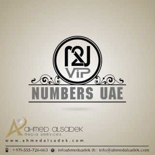 تصميم شعارات بابوظبي تصميم مواقع الانترنت بابوظبي تصميم شعارات بالخط العربي تصميم شعارات احترافية تصميم لوجو تص Sport Team Logos Buick Logo Team Logo