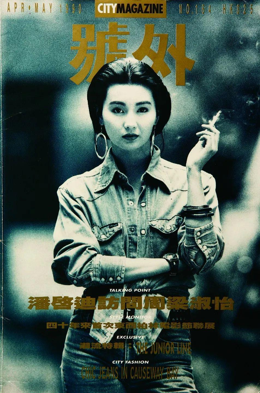 近500张《號外》杂志封面,记录了属于70、80、90后的滚烫青春| Graphic ...
