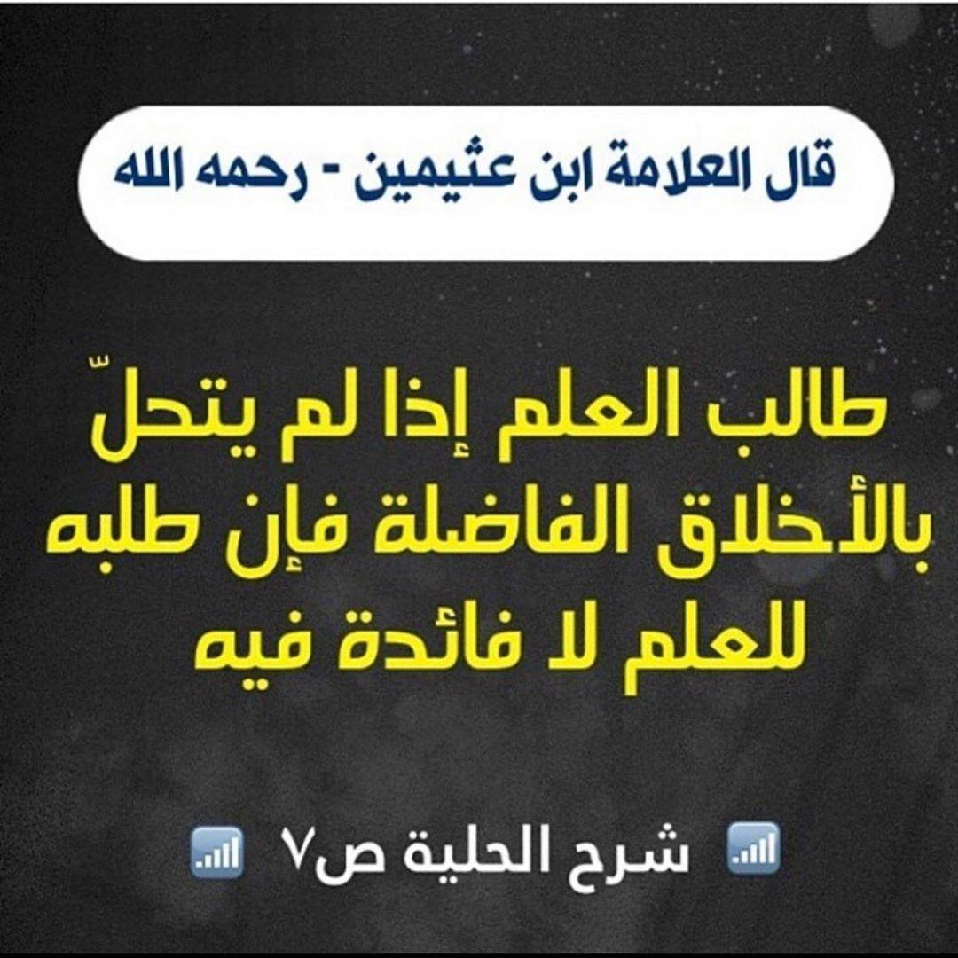 Pin By عبق الورد On حكم وأقوال Tech Company Logos Company Logo Amazon Logo