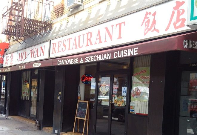 Ho Wan Chinese Restaurant Queens New York Chinese Restaurant Best Chinese Restaurant Queens New York