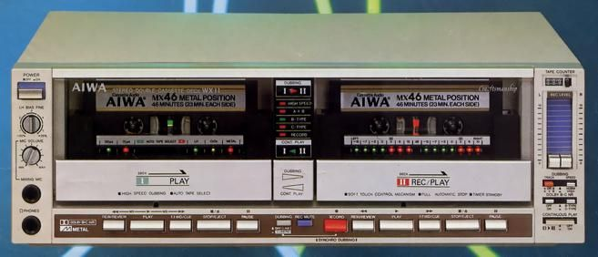 AD-WX11の画像