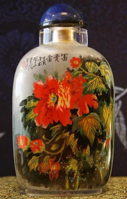 Snuff Bottle Art