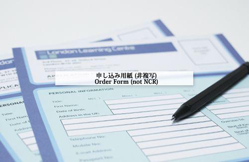 申込用紙 Order form  Access Ideas印刷サービス  www.accessideas.net
