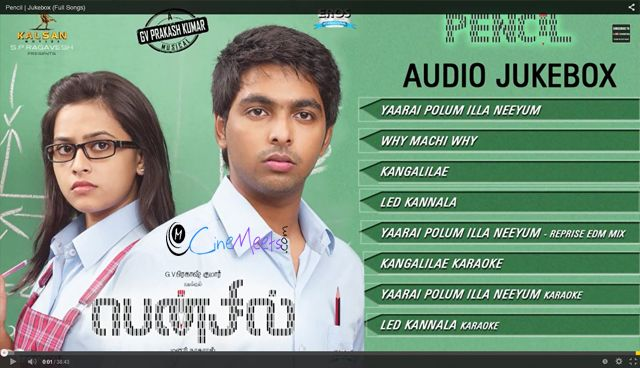 Pencil Movie - Juke Box Hear Audio click here http://goo.gl/VLsK6N  #Pencilmovie #Penciljukebox #sridivya #gvprakashkumar #cinemeets #cinemeets_com