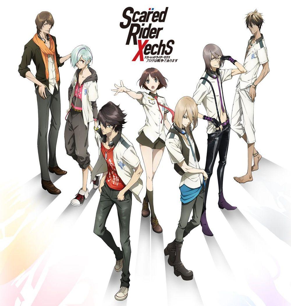 TV动画《红伤骑士X/scared rider xechs》OP、ED主题歌8月发售 Anime dubbed