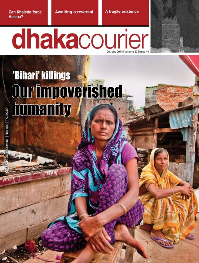 Dhaka Courier  Magazine - Buy, Subscribe, Download and Read Dhaka Courier on your iPad, iPhone, iPod Touch, Android and on the web only through Magzter