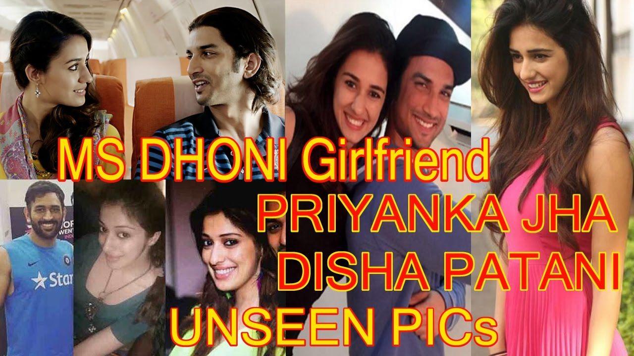 Ms Dhoni Gf Priyanka Jha Unseen Pics  Disha Patani  Msd