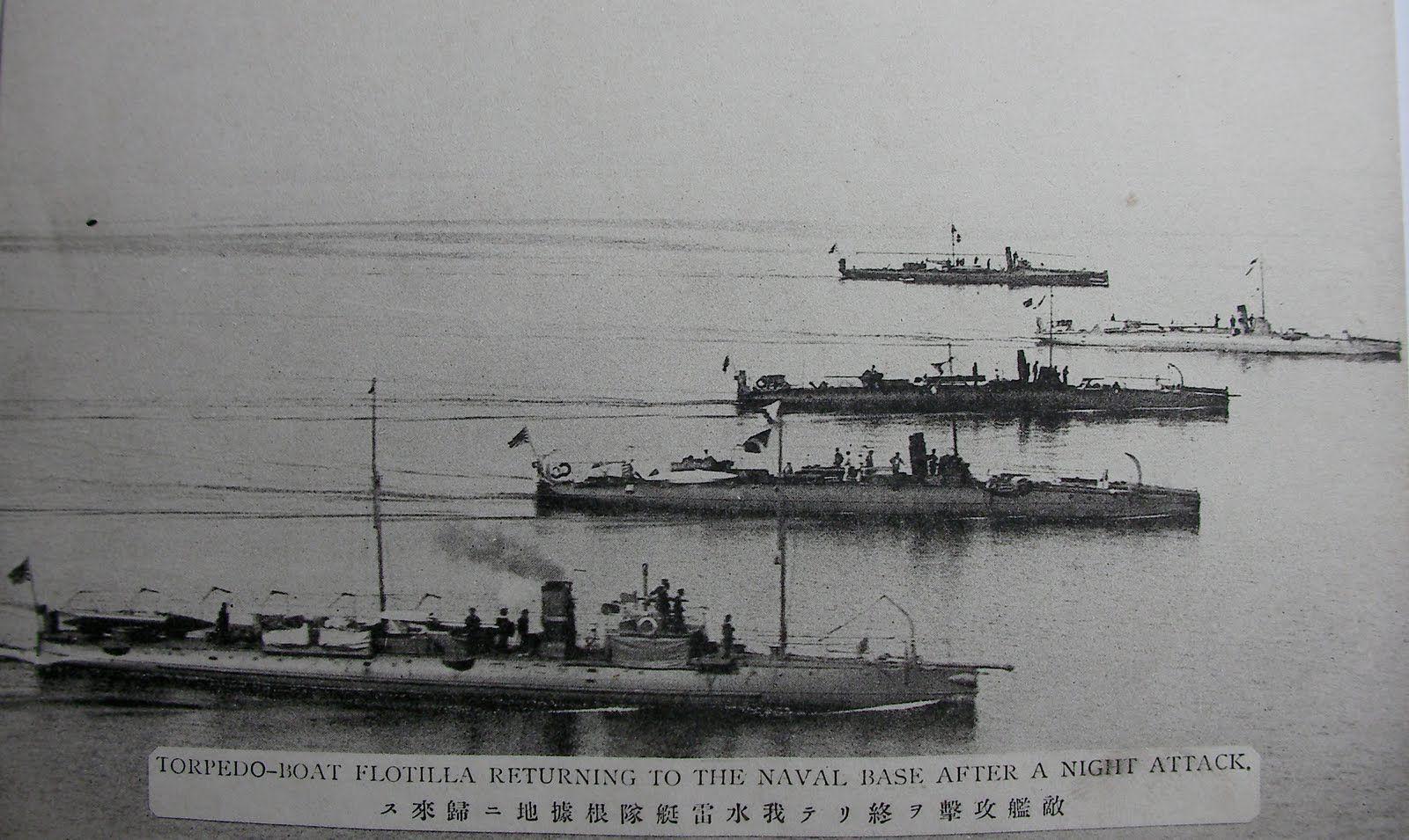 japanese torpedo boats russo japan war 1905 | Military